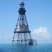 Fowey Lighthouse